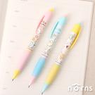 角落生物可愛自動原子筆 v2- Norns 角落小夥伴正版 藍色黑色原子筆 事務文具