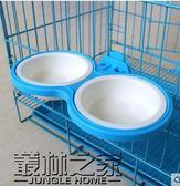 【618好康又一發】狗籠掛碗寵物掛碗狗狗不銹鋼雙碗寵物用品