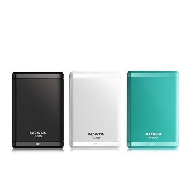 [NOVA成功3C] 威剛 ADATA HV100 2TB USB3.0 2.5吋行動硬碟  喔!看呢來
