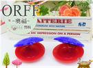 【小麥老師樂器館】塑膠響板 奧福 ORFF (2入)  C5632【O12】兒童樂器 節奏樂器