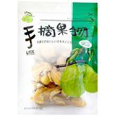 (有效期限至2019.03.26)【手摘果物】芭樂乾/包(65g)-奶蛋素