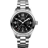 Hamilton 漢米爾頓 KHAKI FIELD卡其野戰機械腕錶-黑x銀/42mm H70505133