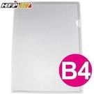 《享亮商城》GE310(B4) 透明 霧面文件套(B4) HFP