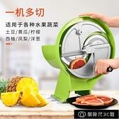 切水果神器 多功能商用小型檸檬水果切片機手動家用切菜果蔬土豆片切片器神器