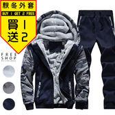 [現貨] 休閒套裝保暖加絨超厚迷彩拼接印花連帽外套棉褲 有大尺碼【QZZZTJD62】