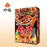 珍苑.濃汁麻辣牛肉麵(常溫)(530g/份,共2份)﹍愛食網