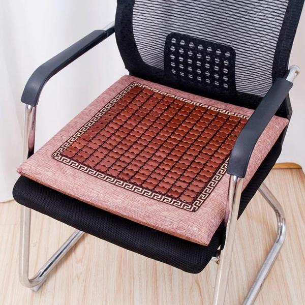 記憶棉坐墊麻將涼席汽車坐墊學生凳子竹座墊海綿防滑辦公室椅墊