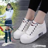 增高鞋女 內增高小白鞋女2018新款春季百搭韓版厚底白色帆布鞋休閒板鞋子女 Cocoa