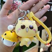 車要是鑰匙扣女韓國可愛個性創意文藝小清新少女心迷你貓咪鏈掛件「時尚彩虹屋」