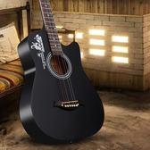 吉他木吉他民謠吉他木吉他卡摩邇民謠成人初學者男學生女自學38寸通用入門玫瑰木樂器-CY潮流站