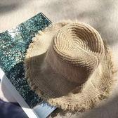 現貨-春夏新品韓版潮帽子女毛邊盆帽漁夫帽文藝範針織透氣遮陽帽小禮帽