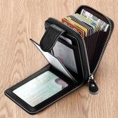 卡包男卡套證件包錢包行駛證一體包大容量多功能女駕駛證皮套