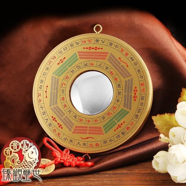 天地正氣 純銅九宮八卦鏡凸鏡 含開光 臻觀璽世 IS4799
