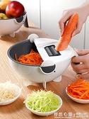 多功能切菜器家用馬鈴薯絲切絲器馬鈴薯片切片擦絲蘿卜刨絲器廚房神器 怦然心動