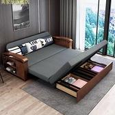 實木沙發床可折疊單雙人多功能坐臥兩用小戶型客廳簡約現代沙發床 【現貨快出】YJT