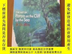 二手書博民逛書店懸崖上的金魚姬罕見設定資料集 THE ART OF Ponyo on the Cliff by the Sea 日