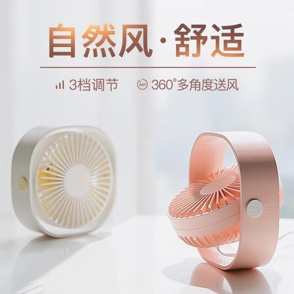 风扇-迷你USB小型風扇超靜音大風力便攜式usb可充電台式家用散熱電風扇