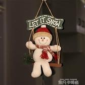 聖誕節布置用品聖誕老人鹿雪人門掛掛飾酒吧商場幼兒園裝飾門掛件 依凡卡時尚