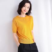 短袖針織衫-鏤空拼接領口修身女T恤2色73xi23【巴黎精品】
