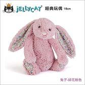 ✿蟲寶寶✿【英國Jellycat】最柔軟的安撫娃娃 經典兔子玩偶(18cm) 碎花粉色