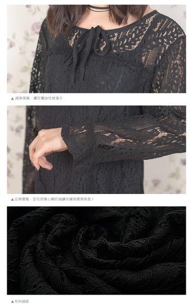 顯瘦--典雅性感空花蕾絲胸前綁帶荷葉小喇叭袖A字下襬連身裙(黑XL-3L)-A296眼圈熊中大尺碼