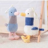 metoo海鷗公仔鑰匙扣布偶娃娃書包吊飾小鴨子掛件毛絨玩具女禮物   蘑菇街小屋