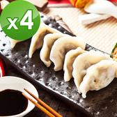 樂活e棧 蔬食水餃4包(15顆/包)-全素