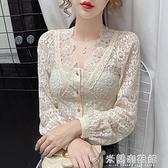 長袖襯衫 早秋新款氣質v領蕾絲鏤空襯衫女洋氣時尚長袖薄款雪紡上衣女 618大促銷