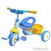 寶寶腳踏車2-3-5歲小孩輕便自行車嬰兒手推車遛娃神器兒童三輪車 igo 全館免運