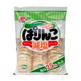 三幸PARINKO子樣仙貝(減鹽)122.4g【愛買】