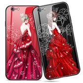 蘋果6手機殼iPhone6sPlus女玻璃個性創意六新款掛繩6plus全包防摔 時尚潮流