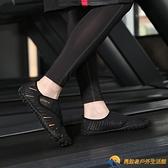綜合訓練鞋瑜伽健身鞋女減震跑步機鞋跳繩防滑男深蹲室外運動鞋【勇敢者戶外】