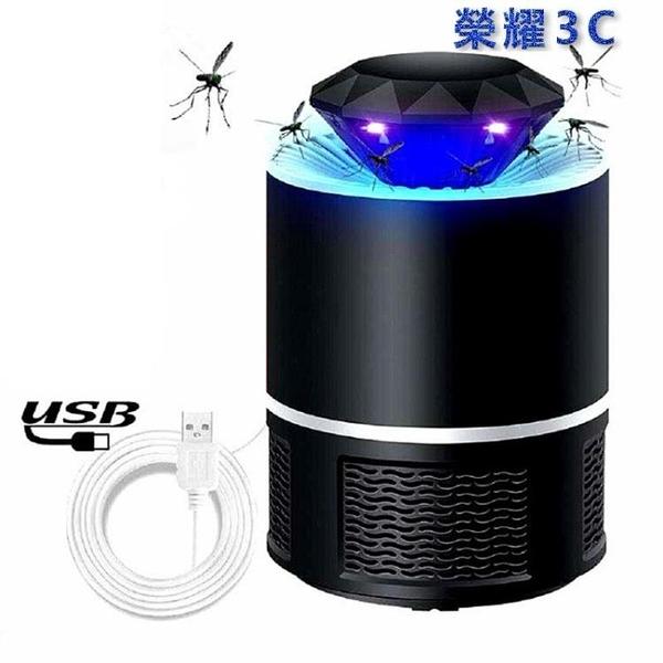 台灣24小時現貨智能光熾燈 吸入式靜音超省電滅蚊機usb光觸媒滅蚊燈 驅蚊器 LED滅蚊器 捕蚊燈