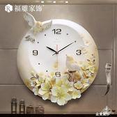 立體浮雕牆面掛鐘客廳現代簡約創意家用時鐘靜音石英鐘錶HM 金曼麗莎
