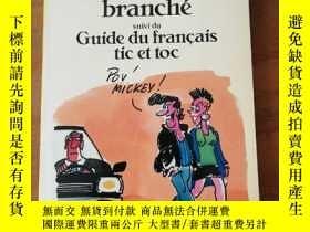 二手書博民逛書店Dictionnaire罕見Du Français Branché【法文原版】Y12800 Merle Par