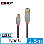 ANTHRA LINE USB 3.1 GEN 2 TYPE-C/公 TO TYPE-A/公 傳輸線+PD智能電流晶片 1.5M