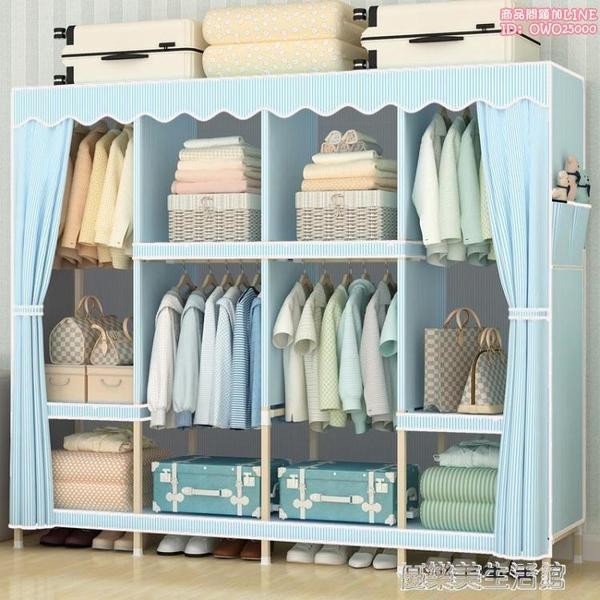衣櫃簡易布衣櫃衣櫥實木板式簡約現代經濟型組裝宿舍省空間臥室木 YDL