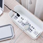 多功能電線收納盒 電源線集線器 插線板整理盒插座充電器收納盒   電購3C
