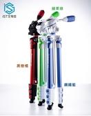【FOTOPRO】S3炫彩系列腳架-手機 微單眼 數位單眼 4色選擇