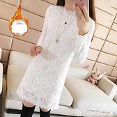 蕾絲洋裝2021年秋冬季新款女裝韓版中長款加絨加厚連身裙長袖蕾絲打底裙潮 迷你屋