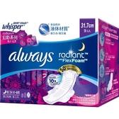 好自在Radiant幻彩夜用量多液體衛生棉31.7cm X9片【愛買】