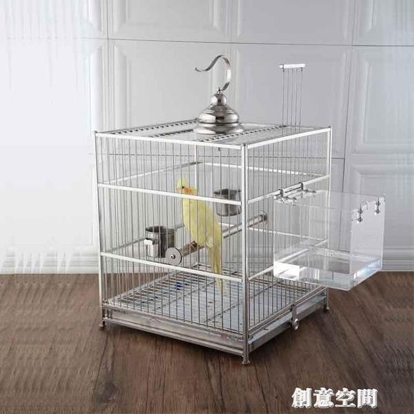 304不銹鋼鳥籠方形八哥鷯哥虎皮牡丹鸚鵡籠繁殖全套大號鳥籠子 NMS創意空間