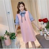 漂亮小媽咪 假二件 洋裝【D3635】韓系 條紋 泡泡袖 拼接 背心裙 長袖 洋裝 孕婦裝 襯衫洋裝