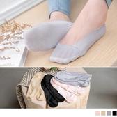 《ZB0591》純色止滑透氣隱形襪(兩雙一組) OrangeBear