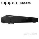 【竹北勝豐群音響】OPPO UDP- 203 4K UHD藍光播放機