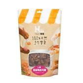 【Hyperr 超躍】手作零食 蔓越莓起司雞 分享包 360g (貓狗零食)