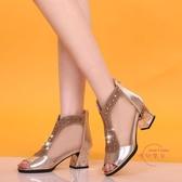涼鞋 新款涼鞋女夏中跟高跟鞋網紗魚嘴鞋粗跟性感水鉆顯瘦大尺碼女鞋