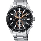 SEIKO精工 Criteria 太陽能計時碼錶-黑x銀/43mm V176-0AV0D(SSC649P1)