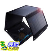 [107東京直購]  Anker  21W太陽能充電器PowerPort Solar 支持 iPhone 6 6 Plus iPad Galaxy 搭載 ios
