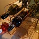妙HOME北歐金屬紅酒架擺件創意葡萄酒架子家用客廳酒櫃展示架簡約 叮噹百貨